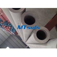 China DN150 Stainless Steel Seamless Pipe S34700 / S34709 Industrial Welding Round Tube wholesale