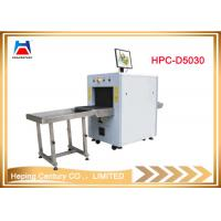 China X ray baggage scanner airport security equipment with high performance images wholesale