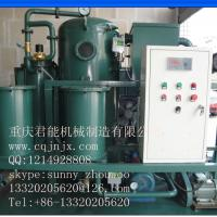 Quality High-efficient Vacuum Dielectric Oil Purifier Device, Dielectric Oil Filter Device for sale