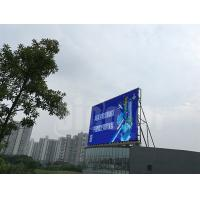 China 14-16 Bit Grey Scale Outdoor Advertising LED Display 1R1G1B P8 Fixed Installation wholesale