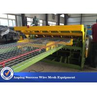 China Construction Steel Automatic Wire Mesh Welding Machine 50X50-200X200MM wholesale