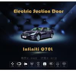 China Infiniti Q70 Universal Automatic Smooth Car Door Closer Vacuum Lock System on sale