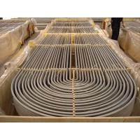 China ASME SA213/SA213M-2013 TP347 /TP347H Stainless Steel U Bend Tube 25.4MM  X 2.11MM  X 6000MM  ET/HT wholesale