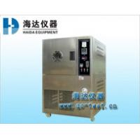 China Air Ventilation Aging Test Chamber , Environmental Testing Lab for Polymer Materials wholesale