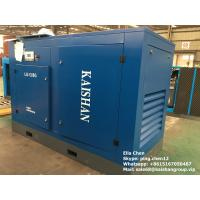 China 75KW Motor Driven Stationary Screw Silent Air Compressor LG-13/8G 380V 50HZ 3 Phase wholesale