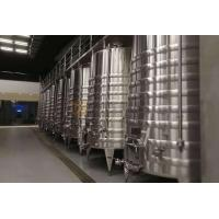 China Adjustable Power Stainless Steel Fermentation Tank , 20hl Stainless Wine Fermenter wholesale