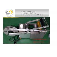 China Semi-automatic round bottle labeling machine, small bottle label pasting machine wholesale