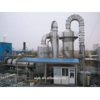 China Hazardous MSW/Medical Waste Incinerators on sale