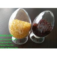 Buy cheap Polycarbonate Plastic Raw Material Antibacterial Masterbatch Colour For Packaging Bottle from wholesalers