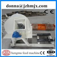 Quality Factory price best selling biomass wood chipper machine/wood pellet machine mill for sale for sale
