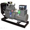 China 380v 40kw 50kva Diesel Driven Generator , Industrial Power Generators wholesale