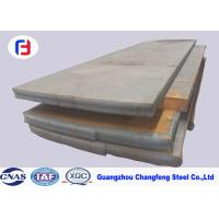 China Hot Rolled Carbon Tool Steel Flat Bar With Black Surface S50C / SAE1050 wholesale