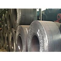Buy cheap Carbon structure steel S275JR S275J0 S275J2 S275N/NL S275M/ML from wholesalers