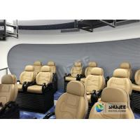 China Luxury Chair 5D Movie Theater Simulator For Playground Center 2 Years Warranty wholesale