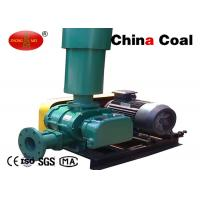 China Roots Type Blower Ventilation Equipment With High Pressure Blower Centrifugal Fan on sale