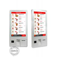China 32 Inch Automatic Fast Food Ordering Payment Machine Kiosk  Windows OS With POS Terminal wholesale