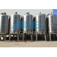 China 5000L Sanitary Gallons Jacketed Agitated Mixing Tank  (ACE-JBG-5H) wholesale