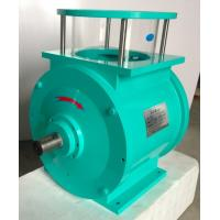 Buy cheap Discharge Rotary Airlock Valve for Sale rotary airlock valve with high quality Industrial dust collector discharge the m from wholesalers