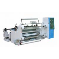 China QFJ-A Horizontal Slitting Machine wholesale