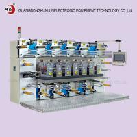 China Rotary Industrial Fabric Die Cutting Machine With Conveyor Belt Feeding System wholesale