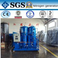 China Heat Treatment High Purity PSA Nitrogen Generator / High Pressure Nitrogen Generator wholesale