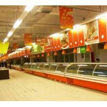 Buy cheap Stainless Steel Shelf Deli Display Fridge Custom For Supermarket from wholesalers