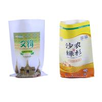 China 50Lb 25kg 50kg Rice Recycled Woven Polypropylene Bags Eco - Friendly wholesale