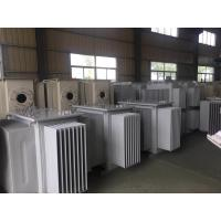 China Compact Power Distribution Transformer for Industrial Commercial And Residential Enterprises wholesale