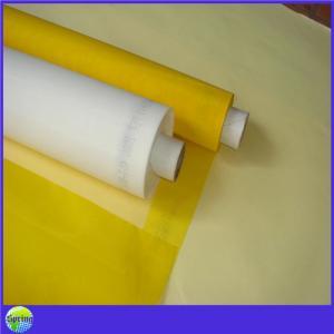 China nylon fabric/textile wholesale