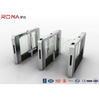 China Card Reader Speed Gate Turnstile System Lane Swing Type Servo Motor Driving wholesale