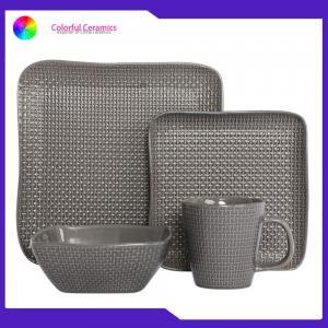 Buy cheap Western tableware set embossed coffee mug Square plate ceramic sala bowl from wholesalers