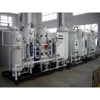 China High Purity Industrial PSA Nitrogen Generator System For Edible Oil , Grain Storage wholesale