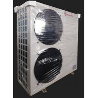 China Floor Heating Commercial Heat Pump Fresh Air Heating And Cooling For Office Building wholesale