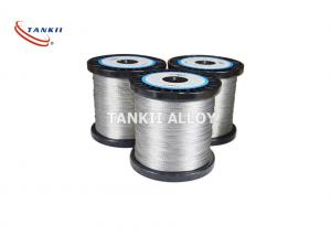 China C70400 C70600 CuNi19 Nickel Silver Strip Hot Rolled Corrosion Resistance wholesale