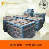 China High Mn Steel Cast Mill Lining System JIS G 5153-1999 / ASTM DF060 Impact Value > 118J wholesale