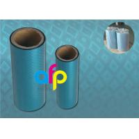 Buy cheap Customized Holographic Thermal Lamination Film for Paper Lamination from wholesalers