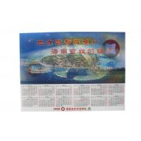 China Calendar 3D Custom Lenticular Poster  For Advertising , 3 Dimensional Poster wholesale