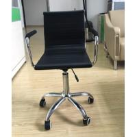 China Most Comfortable Mesh Office Chair Ergonomic , 80L Gas Lift Office Seating Chairs wholesale