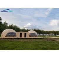China Aluminium Frame Yellow Geodesic Dome Tent , Garden Party Tent wholesale