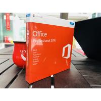 China Microsoft Office 2016 Pro Plus Key Retail Product Box - PKC Office Professional Plus 2016 Key wholesale