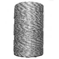 China Factory price electric fence poly wire for horse / sheep / livestock fencing Model QL720 wholesale