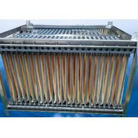 China Hollow Fiber MBR Membrane / MBR Module / MBR Sewage Treatment Outside-in on sale