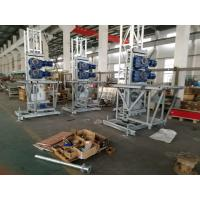 China Double and Single 200m Mast Climbing Work Platforms For Hotel Cleaning, High Security wholesale