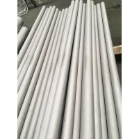 China Stainless Steel Seamless Pipe ASTM A312 TP317, TP317L Cold Drawing & Cold Rolling, ABS, BV, GL, DNV wholesale