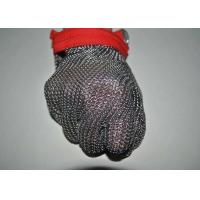 China Security Protective Steel Mesh Gloves For Cutting Meat , Anti - Corrosion wholesale