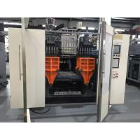 Buy cheap Extrusion blow molding machine for PE plastic disinfectant bottles from wholesalers