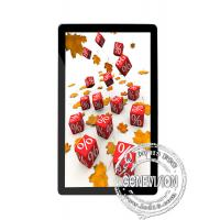 Buy cheap 65 Inch Ultra - Slim Vertical LCD Display , Shinning Black LCD Media Player from wholesalers
