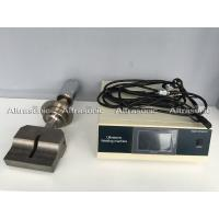Quality Ultrasonic Plastic Spot Welder For Hygiene Industry Diapers Laminating with for sale