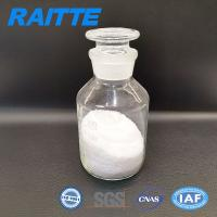 China Cation Polyacrylamide Paper Making Chemicals White Powder Flocculant Type wholesale