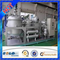 China Best Waste Engine Oil Recycling Machine,Oil Purifier Plant on sale